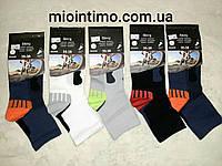 Носки женские спортивные для байкинга