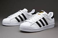 Кроссовки мужские натуральная кожа белые черные полоски Adidas Superstar Classic Адидас Суперстар