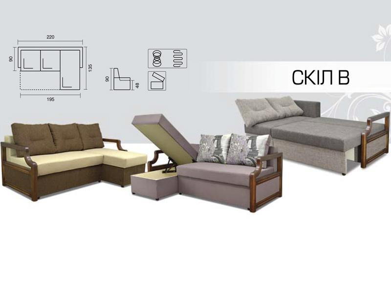 Угловой диван Скил В