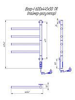 Электрический полотенцесушитель Mario Веер -I 600х445 TR таймер-регулятор, фото 3