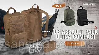 Рюкзак US Assault Pack Ultra Compact, Black (15л), фото 2