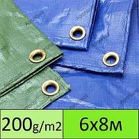 Тент полипропиленовый / тарпаулин 6х8 200g/m2
