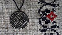 """Слов'янський оберіг """"Душевна свастика"""", Оберіг має діагональ: 2,5 см, метал"""