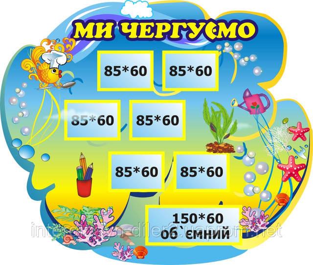 Томск  Википедия
