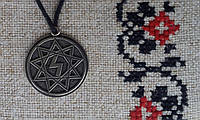 """Слов'янський оберіг, талисман на шею """"Перуниця в зірці Інглії"""", Оберіг має діагональ: 2,5 см, метал"""
