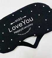 Маска для сна с гелем внутри Miss Love You (Черный)