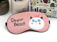 Маска для сна с гелем внутри Do Your Best Кот (Розовый)