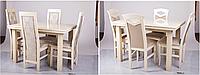 Стол обеденный раскладной Европа деревянный (бук) слоновая кость