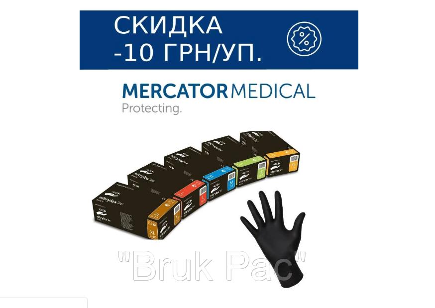 """Перчатки нітрілові чорні універсальні Mercator Nitrylex """"XL""""  100 штук"""