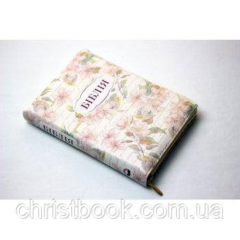 Біблії арт. 10458_1