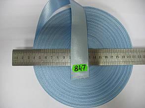 Лента атласная двухсторонняя 30мм, цвет светло-голубой, Турция