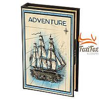 Книга сейф кодовый замок Adventure 26 см