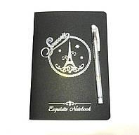 Блокнот с черными страницами 21 см. + ручка и плотная обложка
