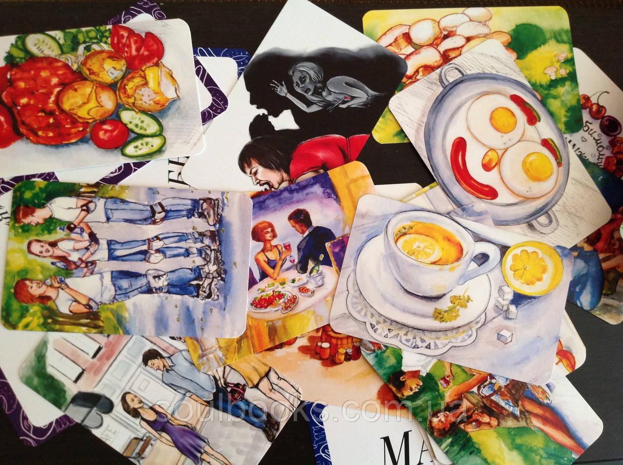 """""""Хлеб насущный"""" (Николаева Зоя) - Метафорические ассоциативные карты"""