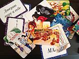 """""""Хлеб насущный"""" (Николаева Зоя) - Метафорические ассоциативные карты, фото 2"""