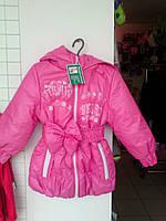 Куртка для девочки розовая демисезонная