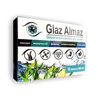 Капсулы для зрения Glaz Almaz (Глаз Алмаз) 10 шт