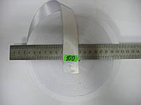 Лента атласная двухсторонняя 30мм, цвет белый, Турция