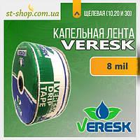 """Стрічка крапельного поливу """"VERESK"""" 1000м 10см щілинна"""