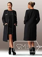 """Стильное кашемировое пальто для пышных дам """" Цепи """" Dress Code"""