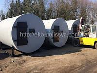 Продам пекчи для производства древесного угля 25м3