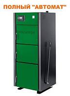 Универсальный котел длительного горения Макситерм Профи 17 кВт утеплённый