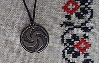 """Слов'янський оберіг Амулет на шею """"Символ роду"""", Оберіг має діагональ: 2,5 см, метал"""