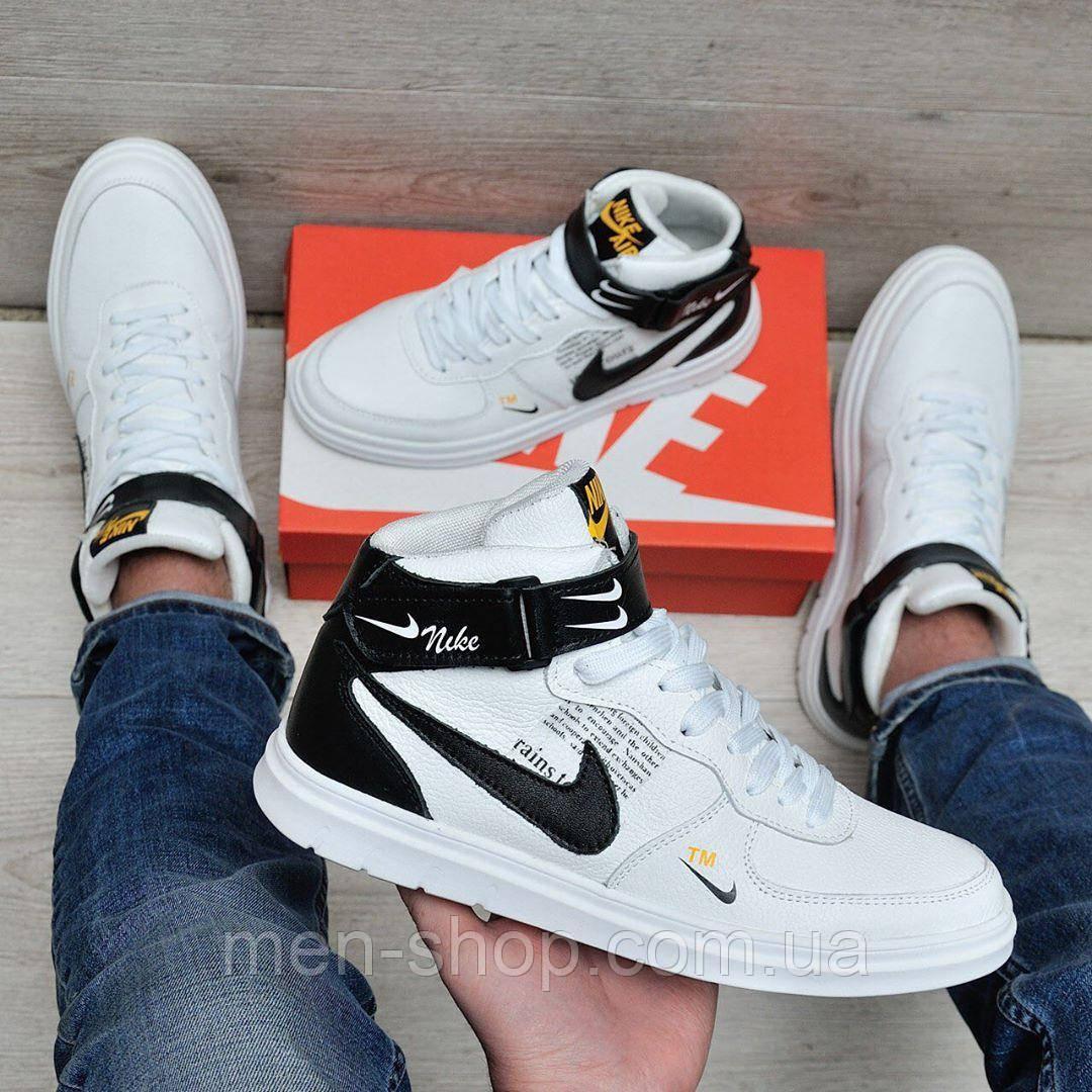 Белые кожаные кроссовки в стиле Nike