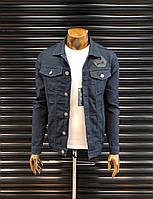 Мужской джинсовый пиджак Philipp Plein