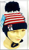 Детская зимняя шапка Барбарас на мальчика