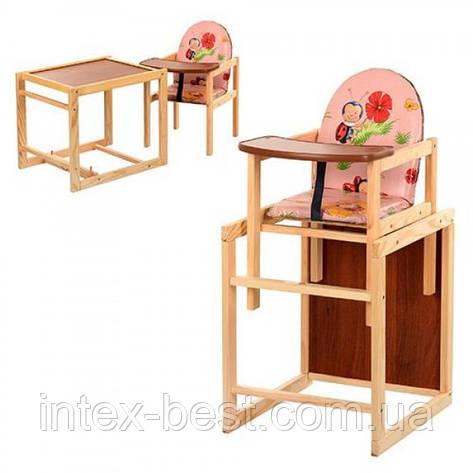 Детский деревянный стульчик для кормления V-001-1, фото 2