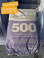 Цемент М-500 (25кг) Оригинал (Кривой Рог)