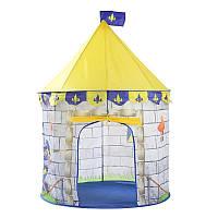 Игровая палатка. Палатка для детской комнаты. Складная палатка для детей. Игровой домик. Палатка замок