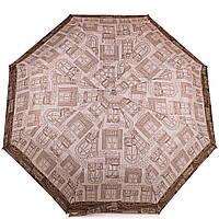 Женский бежевый зонт полуавтомат AIRTON z3615-65