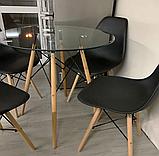 Стіл Імз скляний Ø 80 см (безкоштовна доставка), фото 6