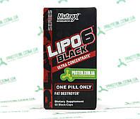 Жиросжигатель USA ORIGINAL!!! Nutrex Lipo 6 Black Ultra Concentrate 60 капс