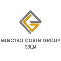 Электрический кабель ЗЗЦМ ВВГПнг 2х1.5, фото 3
