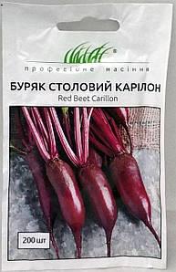 Буряк Карілон 200н