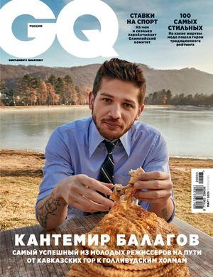 GQ журнал (Gentlemen's Quarterly) №3 март 2020