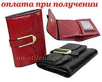 Жіночий шкіряний гаманець клатч сумка гаманець шкіряний YOU подарунок, фото 1