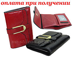 Жіночий шкіряний гаманець клатч сумка гаманець шкіряний YOU подарунок