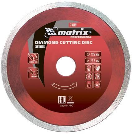 Диск алмазный отрезной цельный 180х22.2мм Matrix PREMIUM мокрая резка, фото 2
