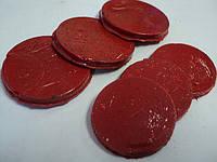 Сургучные таблетки красные  (100 шт)