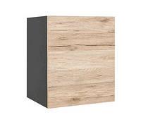 Шкаф навесной Moden SFW1D/45