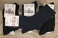 Женские однотонные стрейчевые носки тм Универсал, фото 1