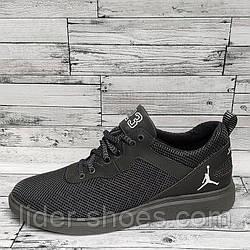 Кроссовки мужские в стиле Nike Jordan серого цвета