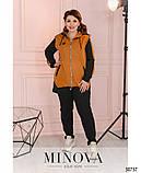 Женский спортивный костюм с удлиненной кофтой Турецкая двунитка Размер 50 52 54 56 58 60 62 64 Разные цвета, фото 3