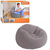 Кресло надувное Intex 68579 удобное, Велюр, 107-104-69см.