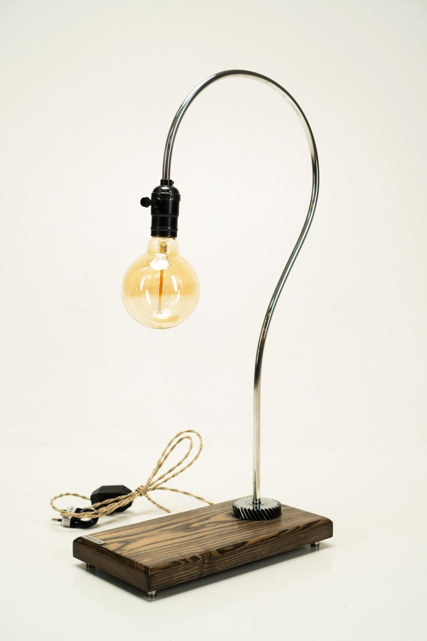 Декоративна лампа Pride&Joy 25LIW