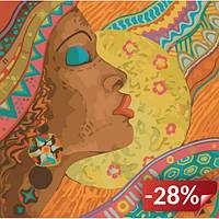 Картина по номерам Люди Африканские краски 40*40см (KHO2637)